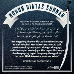 Sunah
