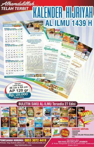 Kalender Hijriyah al Ilmu