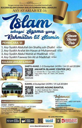 Pamlet Daurah asy Syariah ke 16 tinggi