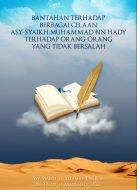 bantahan terhadap celaan asy Syaikh Muhammad bin Hadi