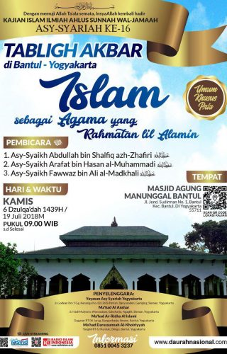 Pamflet TABLIGH AKBAR di Bantul Yogyakarta