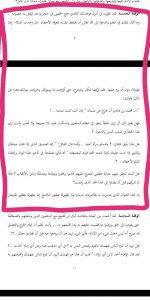 halaman 9 10