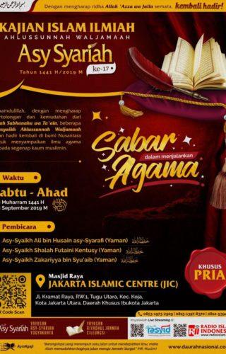 Daurah Nasional asy-Syari'ah Ahlus Sunnah wal Jama'ah 1440H