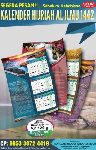 Kalender Hijriyah Al Ilmu 1442